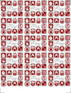 sticker-inu-1218-05
