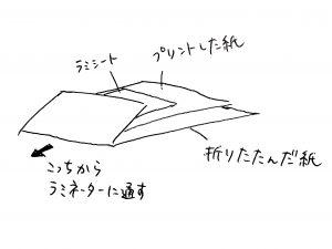 IMG_1449のコピー