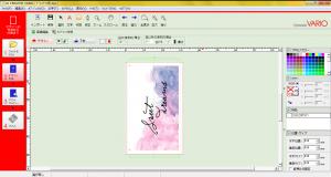 スクリーンショット 2020-03-09 16.54.56