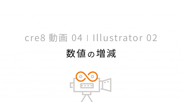TitleImage04_blog