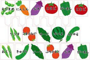 野菜プレート 印刷用