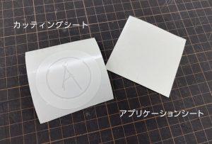 IMG_1089のコピー