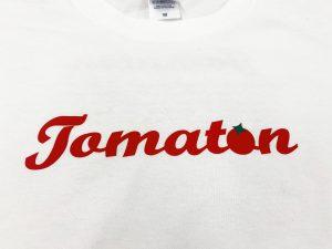 Tシャツデータ14