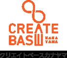 cre8 BASE KANAYAMA|クリエイトベースカナヤマ 名古屋 金山 メイカースペース モノづくり